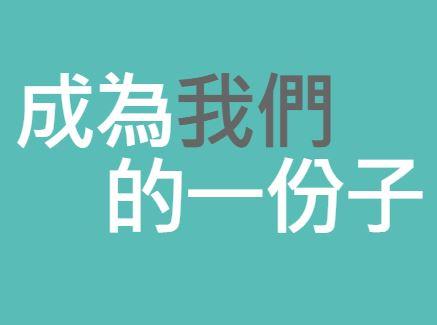 2020 09 03 10 00 51 FAQ hk – WKCD
